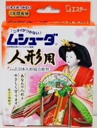 ひな人形用防虫剤(日本人形協会推奨)人形用防虫剤 ムシューダ 8個入
