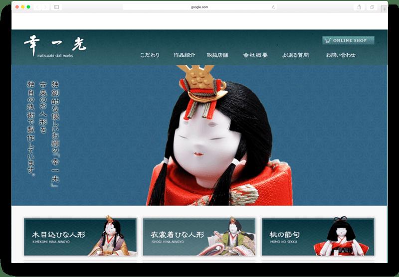 幸一光(KOIKKO)のサイトへ