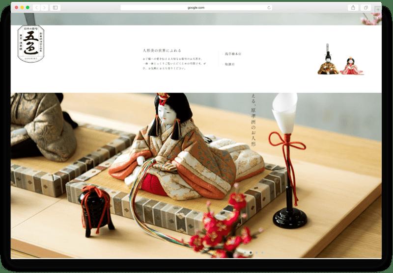 原孝洲(HARA-KOUSHU)のサイトへ